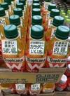 トロピカーナWオレンジブレンド 85円(税抜)
