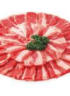 牛バラカルビ焼肉用※解凍品含む 148円(税抜)
