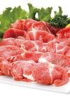 豚肉小間切れ 98円(税抜)