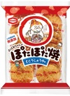 ぽたぽた焼き 127円(税抜)