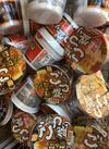 ごつ盛りラーメン醤油・味噌・坦坦麺 99円(税抜)