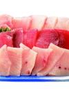 海鮮づくし生食用 698円(税抜)