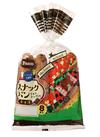 スナックパン 各種 107円(税抜)