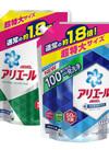 アリエールイオンパワージェル詰替特大 各種 275円(税抜)