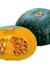 かぼちゃ 35円(税抜)