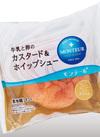 牛乳と卵のカスタード&ホイップシュー 78円(税抜)