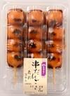 串団子 78円(税抜)