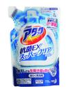 アタック抗菌EXスーパークリアジェル 158円(税抜)