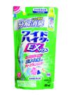 ワイドハイターEXパワー 158円(税抜)