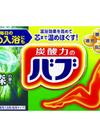 バブ 398円(税抜)