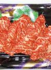 牛バラカルビ焼肉用 780円(税抜)