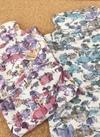 ゆったりサイズ 花柄カットソー 3,980円(税抜)