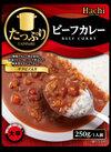 たっぷりカレーレトルトビーフカレー 98円(税抜)