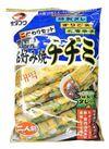 チヂミこだわりセット 198円(税抜)