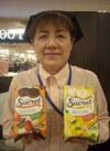 シュクレット レモン ショコラ 179円(税抜)