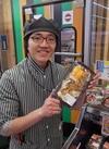レンジでガリバタチキン 298円(税抜)