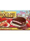 世界を旅するチョコパイ<苺とショコラで仕立てたフレジェ> 238円(税抜)