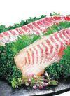 コープス フードプラン 宇和清海育ち活〆本鯛(養殖)短冊 498円(税抜)