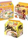 ワンタンメン他 278円(税抜)