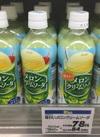 味わいメロンクリームソーダ 78円(税抜)