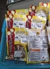 うずら燻製玉子 650円(税抜)
