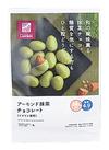 アーモンド抹茶チョコレート 198円