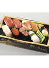 まぐろが美味しい握り寿司 798円(税抜)