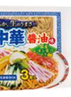 3食生冷し中華 139円(税抜)