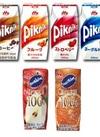 サンキスト100%フルーツジュース・ピクニック 50円(税抜)