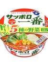 サッポロ一番 79円(税抜)