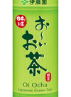 お~いお茶緑茶缶 38円(税抜)