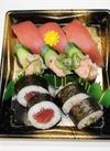 まぐろづくし寿司 500円(税抜)