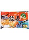 ラーメン屋さんの餃子 138円(税抜)