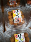梅干し 198円(税抜)