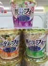 野菜フォー・トムヤムクンフォー・鶏だしフォー 108円(税抜)