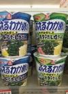 ふえるわかめちゃん  あごだしうどん・ホタテだし塩ラーメン 108円(税抜)