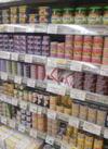 缶詰め 30%引