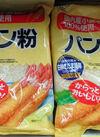 国内産小麦粉100%パン粉 148円(税抜)