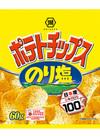ポテトチップス のり塩 65円(税抜)