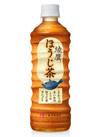 綾鷹ほうじ茶 68円(税抜)