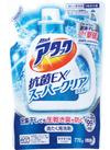 アタック抗菌EXスーパークリアジェル 詰替 158円(税抜)