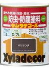キシラデコール 2,480円(税抜)