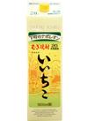 いいちこ 20° 1,199円(税抜)