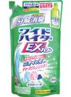 ワイドハイターEXパワー 大型詰替 268円(税抜)