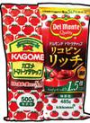 リコピンリッチケチャップ 148円(税抜)