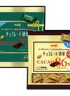 チョコレート効果カカオ86% 568円(税抜)