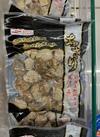 あさり(冷凍) 238円