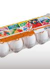 四季卵らん(白玉) 188円(税抜)