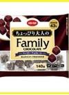 コープ 大人のファミリーチョコレート 140g 10円引
