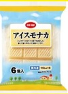 コープ アイスモナカ 6コ 10円引